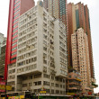 Buildings in Hong-Kong — Stock Photo