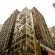 Stock Photo: Buildings in Hong-Kong