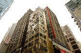 Buildings in Hong-Kong — Stock Photo