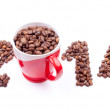 Coffee 2014 — Stock Photo