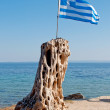 Stock Photo: Greece