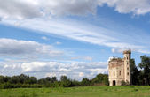 Old tower landscape eastern europe — Stock Photo