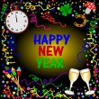 Happy new year background — Stock Photo #1763917