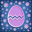 Happy Easter - background template — Stock Photo