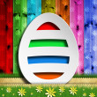 Easter greeting card template — Stock Photo