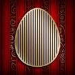 Stock Photo: Happy Easter - shape of egg on red background