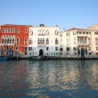 Stock Photo: Buildings at Venice, Italy