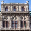 Stock Photo: Staatsoper - ViennState Opera