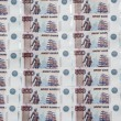 A lot of 500 ruble banknote — Stock Photo