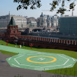 Stock Photo: Helipad in Moscow Kremlin