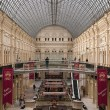 Interior of  Department Store in the Moscow — Stock Photo