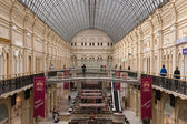 Interior of Department Store in the Moscow — Stok fotoğraf