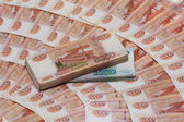 Five Thousand Ruble Notes and One Thousand Ruble Notes — Stock Photo