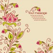Invitation vintage card with floral elements. — Stock Vector