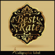 Best Rate Label — Stock Vector
