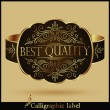 Stock Vector: Best Quality Label