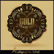 Gold Collection Label — Stock Vector