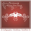 Calligraphic Christmas headline — 图库矢量图片