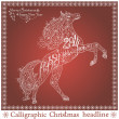 Stock Vector: Calligraphic Christmas horse