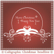 Calligraphic Christmas headline — Stock Vector #36261115