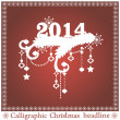 Calligraphic Christmas headline — Stock Vector #36261133
