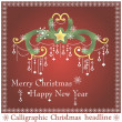 Calligraphic Christmas headline — Stock Vector #36261137