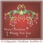 カリグラフィ クリスマス見出し — ストックベクタ #36261137