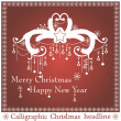 Calligraphic Christmas headline — Stock Vector #36261139