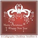 カリグラフィ クリスマス見出し — ストックベクタ #36261139