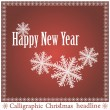 Calligraphic Christmas headline — Stock Vector #36261149