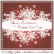 Calligraphic Christmas headline — Stock Vector #36261153