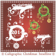 Calligraphic Christmas headline — Stock Vector #36261193