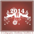 Calligraphic Christmas headline — Stock Vector #36261199