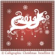 Calligraphic Christmas headline — Vector de stock