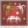 Vector de stock : Calligraphic Christmas headline