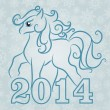 Vector blue Merry Christmas and Happy New Year background with horse — Stock Vector