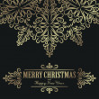 Vintage Christmas background for invitation — Image vectorielle