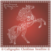 Calligraphic Christmas horse — Stock Vector