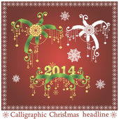 Calligraphic Christmas headline — Cтоковый вектор