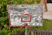 Basketball Backboard — Stock Photo