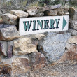Winery Sign — Stock Photo