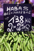 Broad Beans — Stockfoto