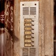 Foto Stock: Apartment Intercom