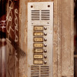 Stock Photo: Apartment Intercom