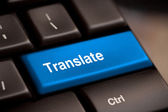 Translate Computer Key — Stock Photo