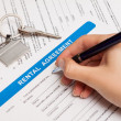 Stock Photo: Rental agreement form