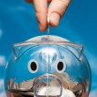 Savings — Stockfoto