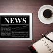News on digital tablet. — Stock Photo #26267827