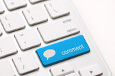 Comment enter key — Stock Photo