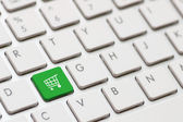 Shopping enter key — Stock Photo